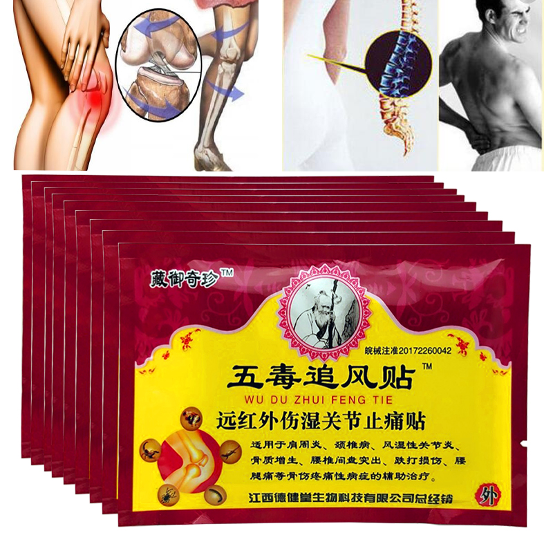 96Pieces/12 Bags Pain Relieving Patch Natural Ingredients Transdermal Pain Plaster Herbal Medical Far Infrared Heater