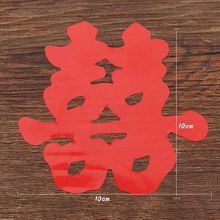 2Pcs Chinese Eastern Wedding Sticker Party Decor Supplies Valentines Day Double Happiness Non-woven Fabrics Stickers