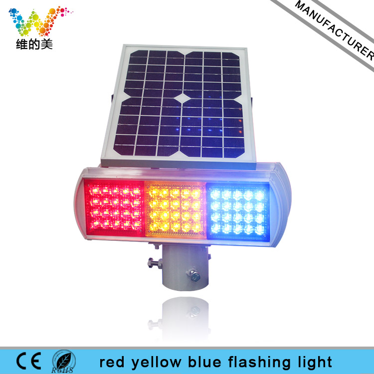 Construction Site Solar Powered Red Amber Blue Safety Warning Flashing Light ship construction