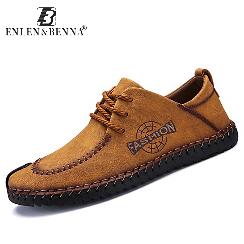 Mens Fashion Faux Leather Casual Shoes Breathable Antiskid