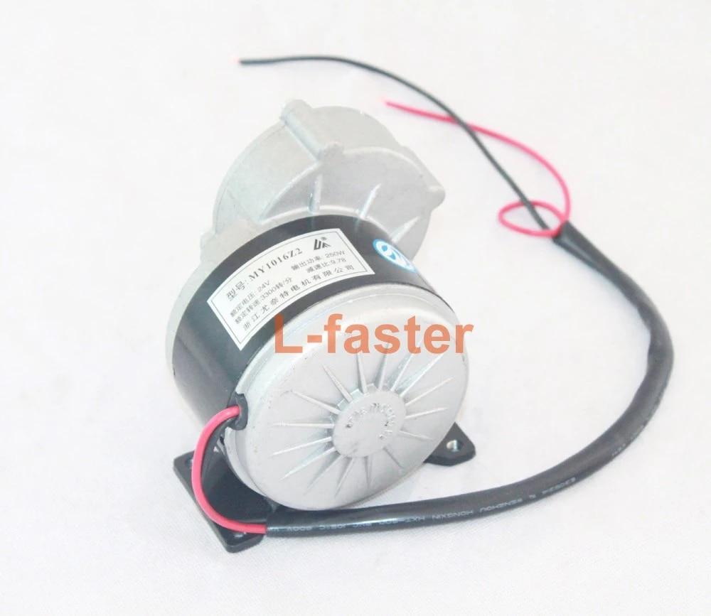 electric brush motor 250W -6-a