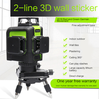 NEW LND green Laser Level 12 Line 360 Degree Laser Level Line 12 Line IP54