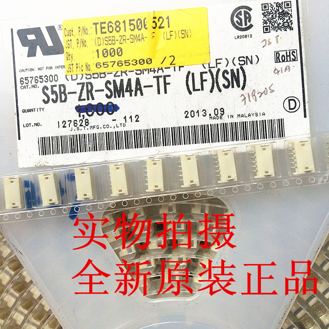 Original new 100% Japan import S5B-ZR-SM4A-TF(LF)(SN) 5P-1.5MM  S5B-ZR-SM4A-TF connector