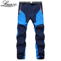 LOMAIYI NEW Fleece Lining Men S Casual Pants Men Winter Warm Stretch Trousers Windproof Waterproof Snow