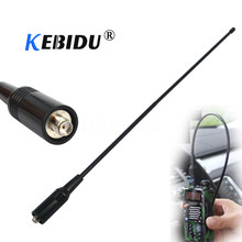 kebidu NA-771 NA771 SMA-F SMA Dual Wide Band Flexible Antenna VHF/UHF 144/430MHz Two Way Radio for Kenwood BAOFENG UV-5R BF-888S(China)
