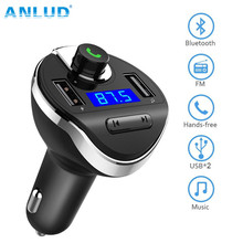 ANLUD Bluetooth Car Kit Hands Free FM Transmitter Wireless Car Mp3 Music Player Dual USB Charger Bluetooth Handsfree Car Kit