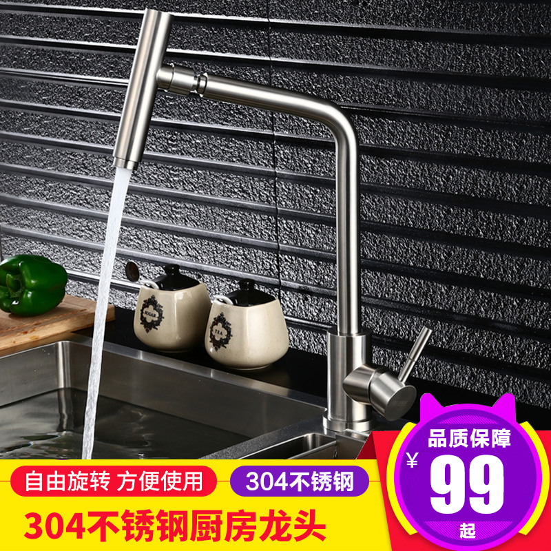 Kitchen Faucets 304 Stainless Steel Brushed Mixer Kitchen Tap 720 Rotation Cold And Hot Water Mixer Torneira Cozinha YD-509 new arrival brass kitchen faucet mixer cold and hot kitchen tap single hole water tap torneira cozinha bathroom faucets