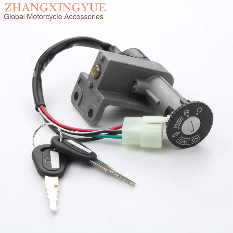 4 Plug Scooter Electric Door Lock For TAOTAO VIP50(CY50A) China GY6 50cc 125cc 150cc