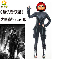 The Avengers the black widow Cosplay Costume Captain America the black widow Cosplay Costume