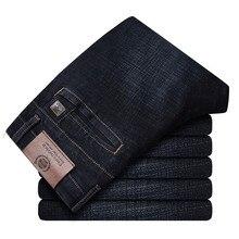 2017 jesienno zimowa zagęścić inteligentne dżinsy moda męska spodnie jeansowe odzież marki 30 42 dżinsy 327B