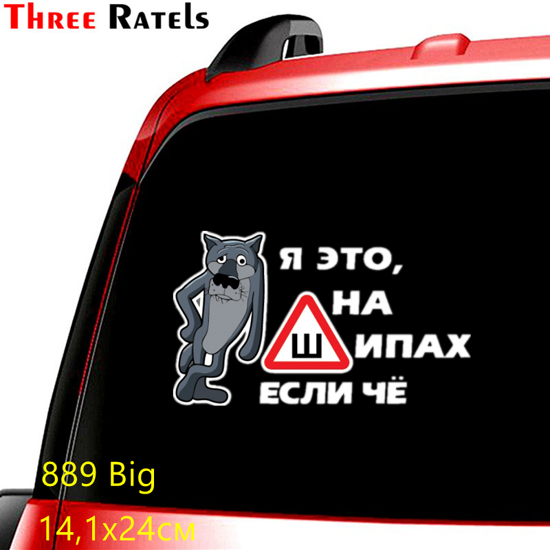 Three Ratels TZ-889 14*23.8cm Funny Animal  Car Sticker I'm On Thorns If Anything  Funny  Auto Car Stickers And Decals
