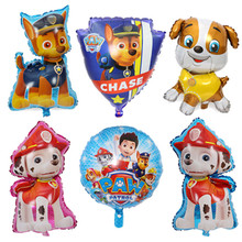 Dogs Patrol Balloon Kids Birthday Party Decorations Chase Skye Helium Foil Baloons Toys Event Party Supplies