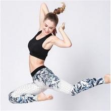 PYG Newly Women Yoga Pants Fitness Sports Leggings Elastic Printing Tights For Female Impressionist Slim Running Legging Pants
