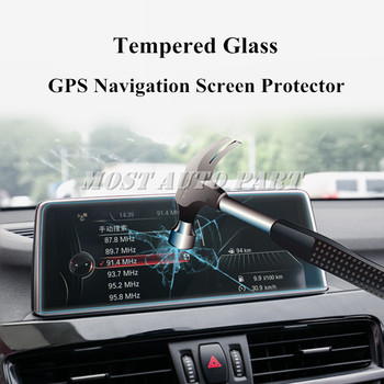 8.8 Inch Tempered Glass GPS Navigation Screen Protector For BMW X1 F48 X2 F39 2016-2019 image