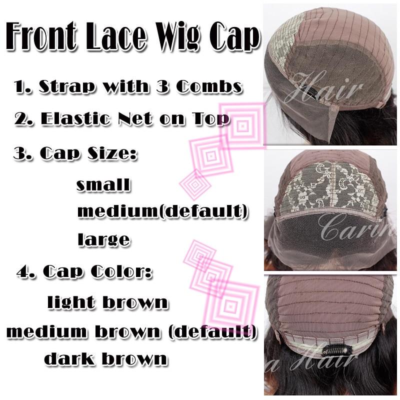 front lace cap2