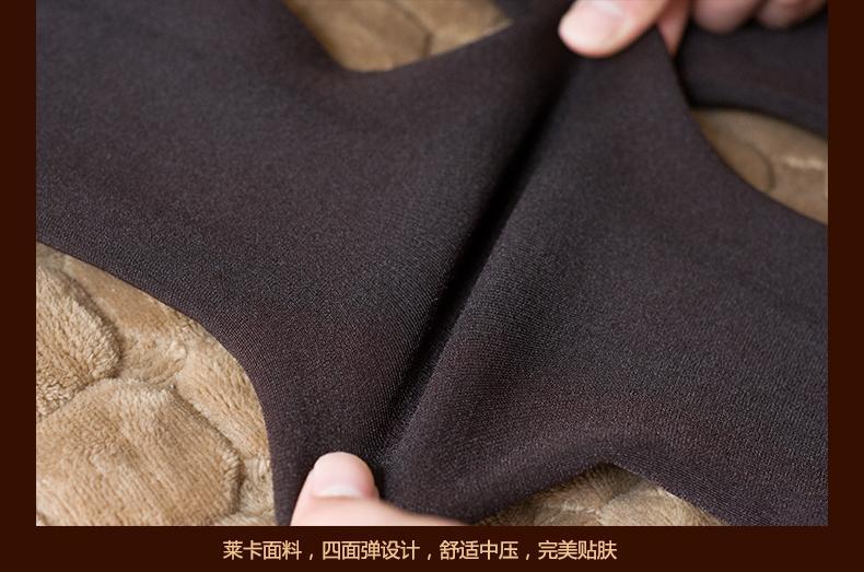 Bohocotol elastic plus velvet women's autumn and winter high waist skin color incarcerators legging trousers thickening step one 16