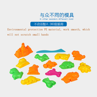 500g Mould Tools Mars Space Clay Mud Sand Kids DIY Building Model Educational Toys Magic Play