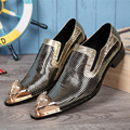 New Brand Genuine Leather Italian Men Shoes Fashion Gold Bling Bling Formal Shoes Wedding Business Dress Shoes Men Flats