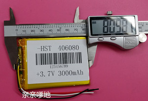 Original inch flat pocket PC 406080 3.7V 3000mAh three wire polymer battery three bags post Rechargeable Li-ion Cell