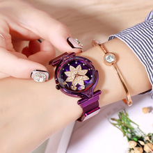 2018 new fashion luxury steel belt women's watch luxury diamond women's watch waterproof business watch