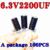 Envío gratuito de alta frecuencia condensadores electrolíticos 6.3V2200UF20X10MM100PCS dedicado placas madre para computadoras