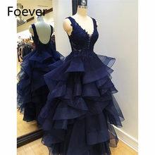 8c143799b 2019 azul marino vestidos de noche largo con apliques piso longitud vestido  de fiesta volantes Organza