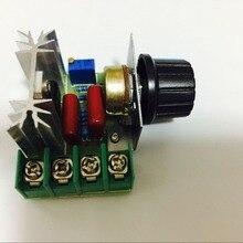Импорт 2000 Вт 220 В диммер высокой мощности тиристорный Электронный регулятор напряжения для контроля температуры