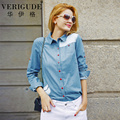 Veri Gude Denim Shirts Red Buttons Patchwork Slim Fit Shirt Roll-up Sleeve Cotton Material
