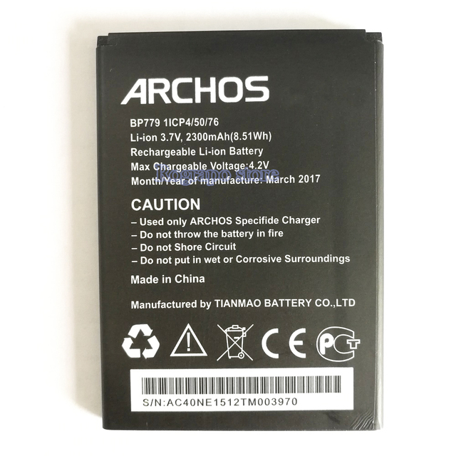4599c3169571e4 New 3.7V AC50NE High Quality Replacement Battery For Archos AC50NE Mobile  Phone