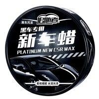 Черный автомобильный воск для обслуживания нового обеззараживания остекления Защита от царапин Ремонт для удаления керамического покрыти...