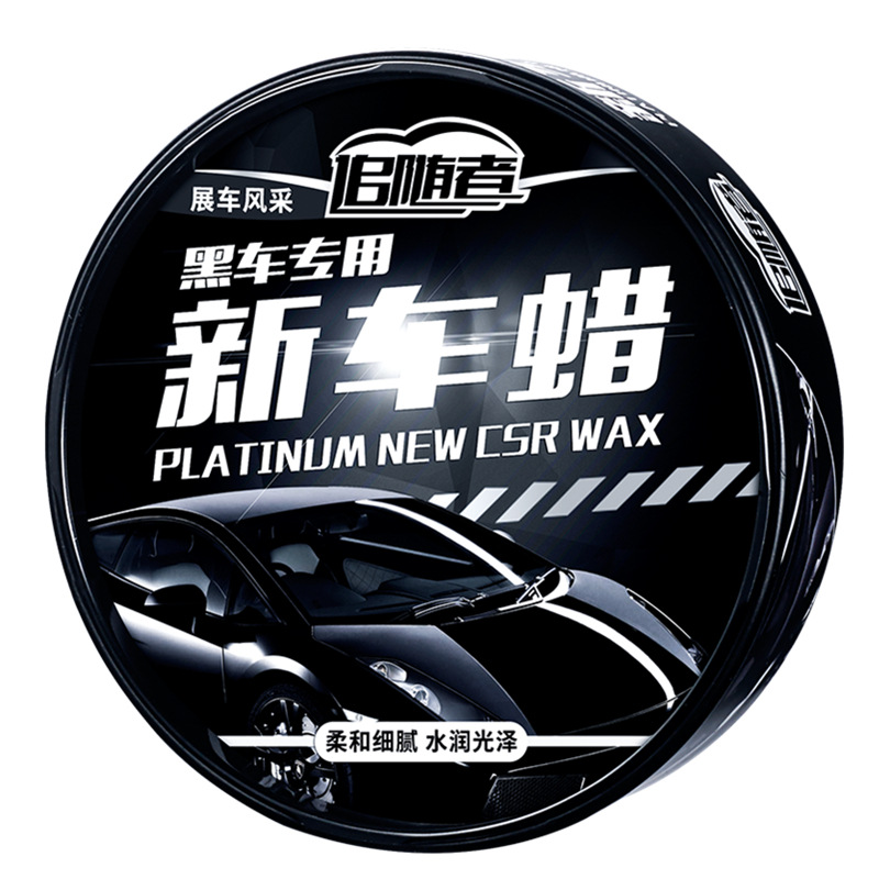 Black Car Wax Maintenance New Decontamination Glazing Protection Scratches Repair Remover Ceramic Coating