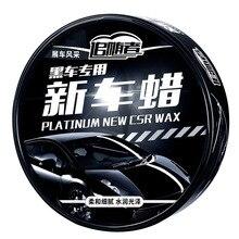 Черный автомобильный воск для обслуживания нового обеззараживания остекления Защита от царапин Ремонт для удаления керамического покрытия