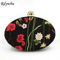 Rdywbu Women Satin Silk Cheongsam Renaissance Embroidery Flower Party Bridal Shoulder Handbag Purse Metal Evening Clutch Bag H40
