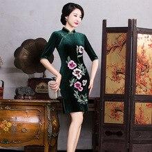 มาใหม่แฟชั่นสไตล์จีนชุดสตรีกำมะหยี่ยาวCheongsamสง่างามบางQipaoเสื้อผ้าขนาดSml XL XXL F061813