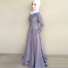 Elegant 2017 Lace Long Chiffon Formal Evening Party Dresses Full Sleeves Button High Neck Prom Gowns Hijab Birthday Party Gown