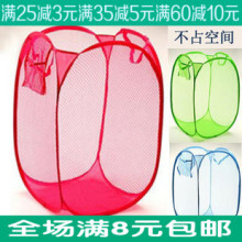 B222 collapsible laundry basket Large bucket storage 97g