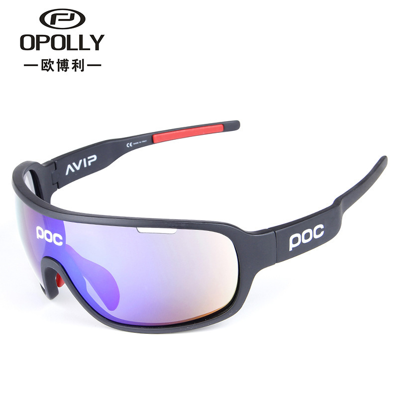 TR-90 material multi-color riding bicycle outdoor sports riding goggles Suitable for mountaineering fishing tourism etcTR-90 material multi-color riding bicycle outdoor sports riding goggles Suitable for mountaineering fishing tourism etc