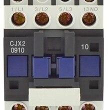 Реле стартера двигателя Ac контактор 220 V 9A LC1-0910 CJX2-0910