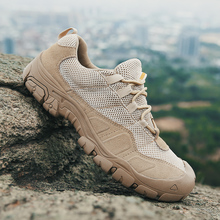 c394694832a Buy baideng mesh hiking shoes and get free shipping on AliExpress.com