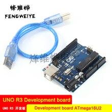 Panel latest version UNO R3 development board Official version ATmega16U2 Send USB cable 1