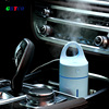 Mist Maker Fogger Fragrance Car Humidifier Air Filter Automatic Power Off Increase Humidity Air Reducing Dust