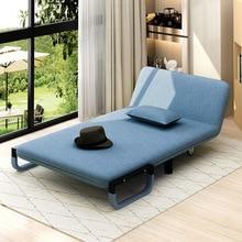 Офисный диван стул офисная мебель коммерческая мебель складной диван-кровать 80 см/100 см/120 см Новинка кресло