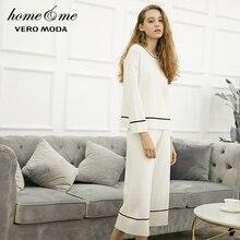 Vero Moda yeni rahat çizgili yumuşak örgü takım elbise kazak gecelik pijama setleri