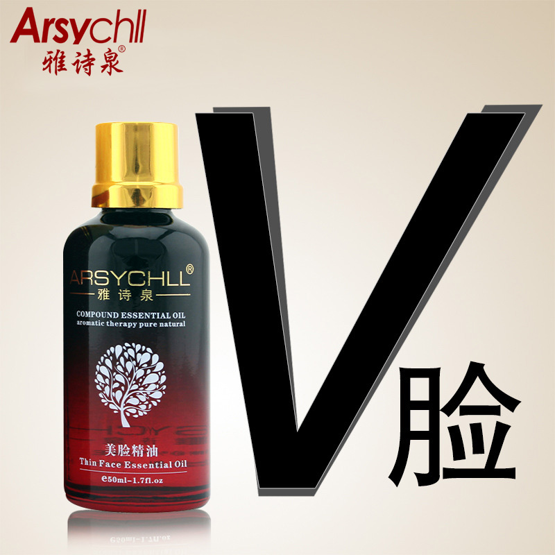 Arsychll Beautiful Face oil V Thin Face Massage Essential Oils Fat Burning Moisturizing Face Care Product Skin Whitening Cream arsychll 100g