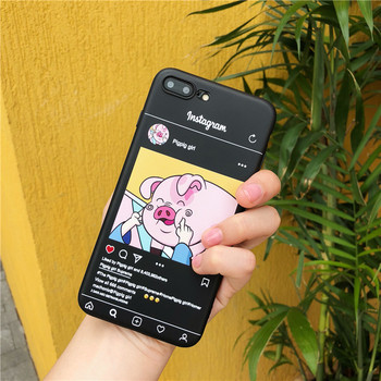 Funny Instagram feed Cute Pig Cartoon Phone Case For iphone 1