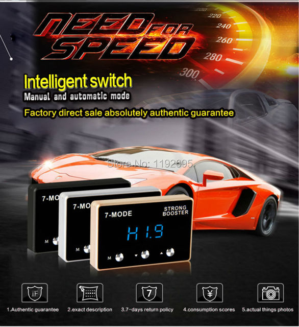 Auto pedal accessories Car parts Electronic Throttle Controller for ...