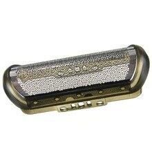 лучшая цена Replacement Shaver Foil for Braun 2000 Series 10B 190 180 1735 1775 5728 1735 Z40 Z50 5728 Shaving Film Screen Mesh Razor Grid