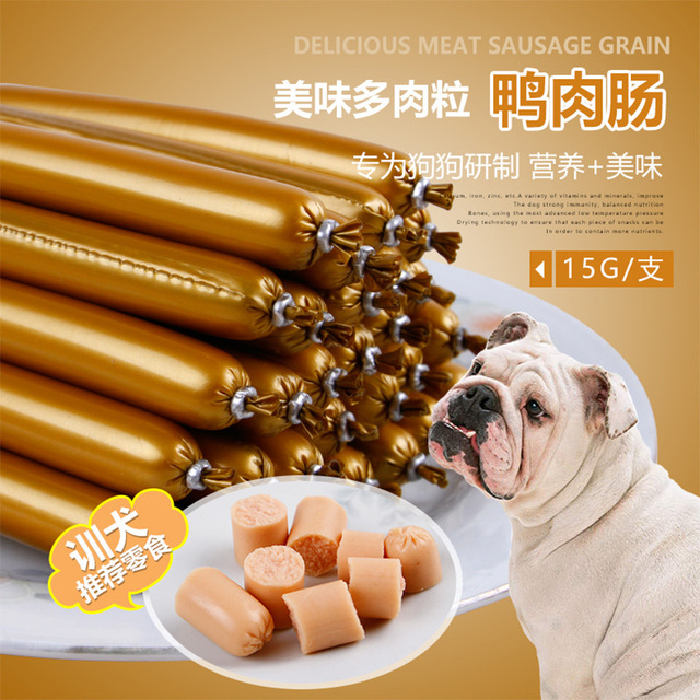 30pcs low salt ham sausage hot dog and cat pet dog snacks food glister duck sausage
