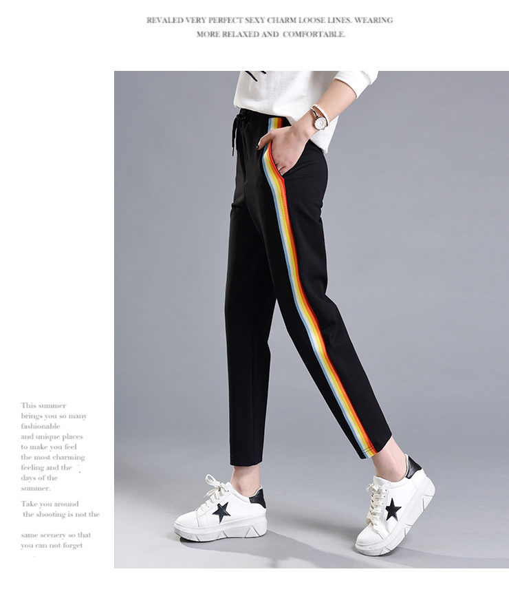 Casual Rainbow Side-stripe Pants