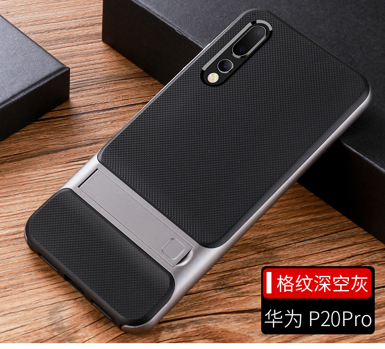 HTB1aTC1B5CYBuNkSnaVq6AMsVXaC Mobile Case Back Cover for Huawei P20 P20Pro Stand Case Cover Shockproof 360 Full Protective 3D Hybrid for HuaweiP20 Pro Fundas
